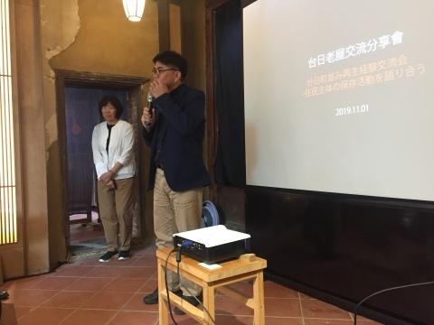 台日老屋交流会(大渓)_f0233340_15414989.jpg