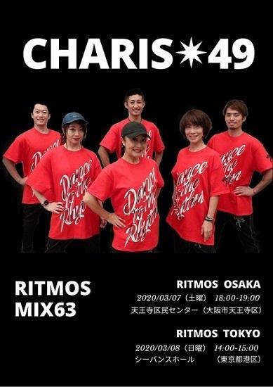 CHARIS★49 RITMOS 63&FULLBOX 43 チケット販売中_f0176043_11524154.jpg