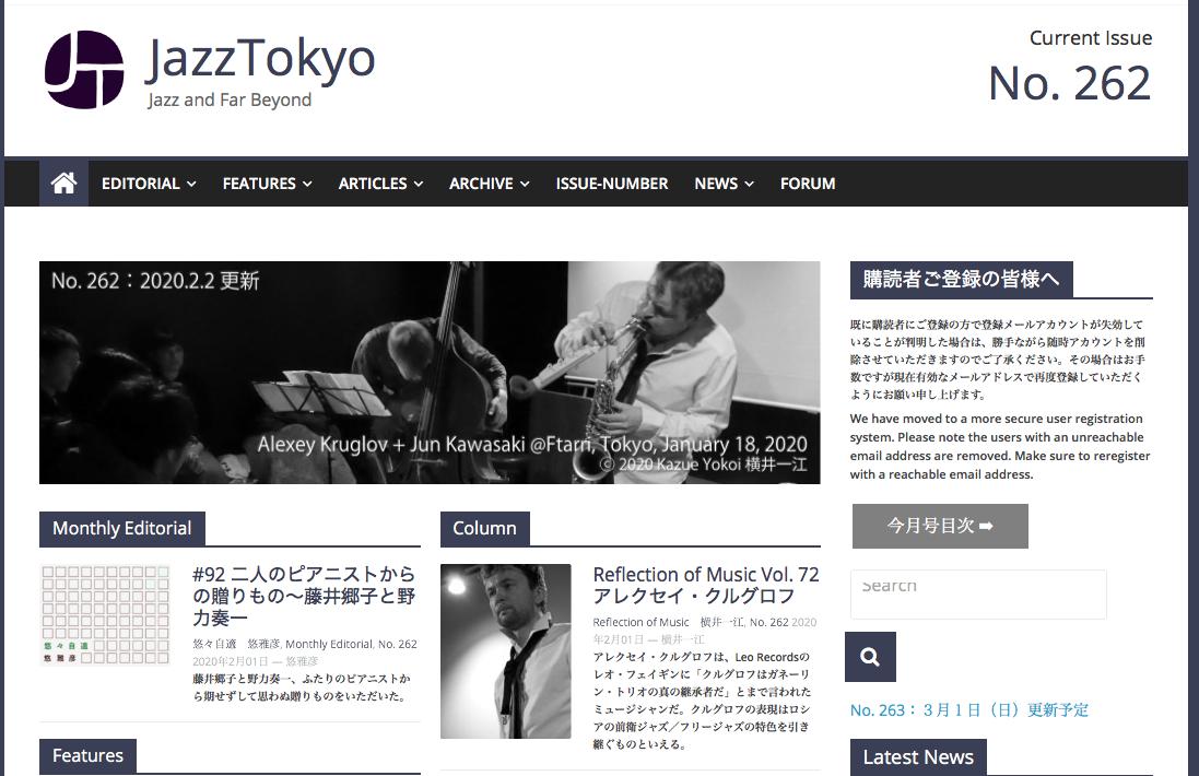 クルグロフの東京daysがjazztkyoで大レビュー_a0191048_16091346.png