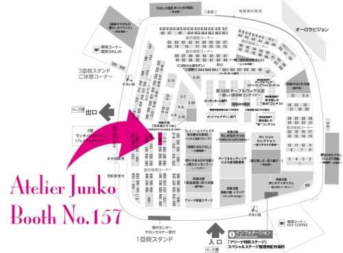 東京ドームテーブルウェア・フェスティバル2020_c0181749_14081949.jpg