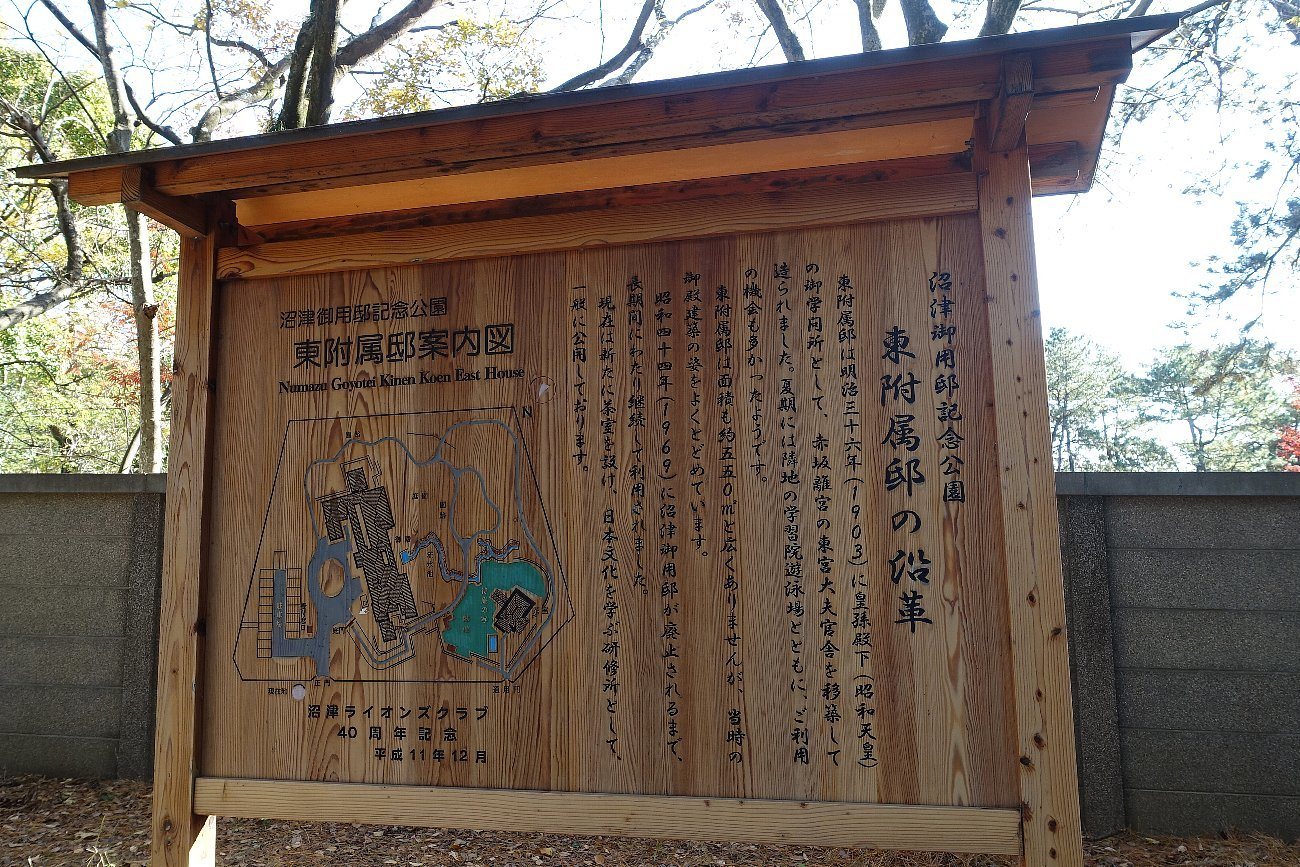 沼津御用邸記念公園 東附属邸_c0112559_08360454.jpg