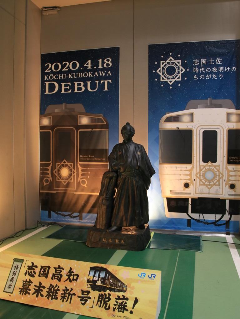 京都鉄道博物館 幕末維新号を見るプチ旅行の旅_d0202264_952533.jpg