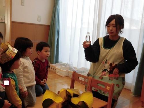 豆まき誕生会(1・2歳児)_c0352066_12021041.jpg