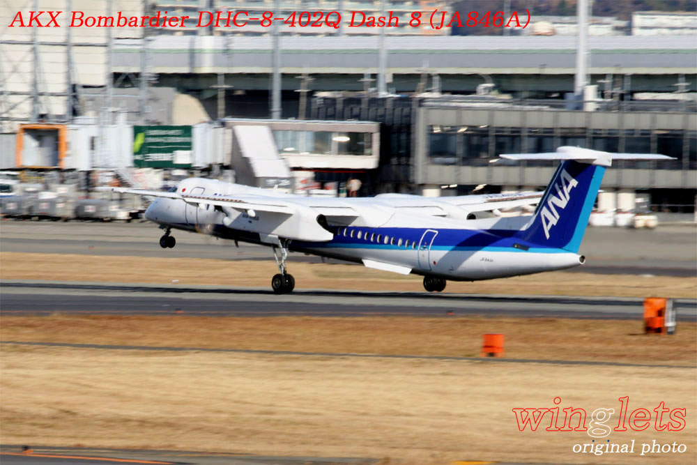 '20年 伊丹空港レポート・・・AKX/JA846A_f0352866_21321871.jpg