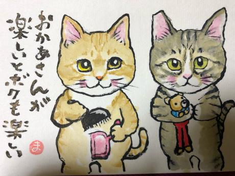 嬉しいお手紙(*´ω`*)_e0355177_10443558.jpg