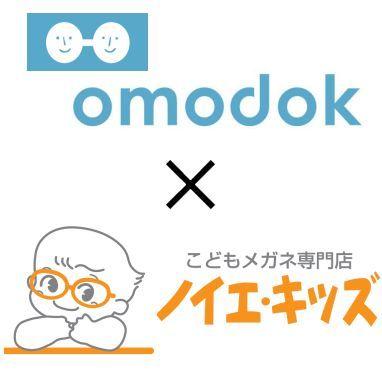 オモドック × ノイエキッズ_e0200978_18183147.jpg