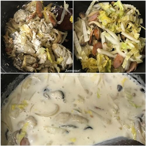 節分に牡蠣グラタンとポトフを食す…。_e0359481_22440308.jpg