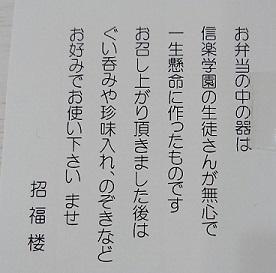 ラルフローレンちゃんと お弁当_a0264383_19272288.jpg