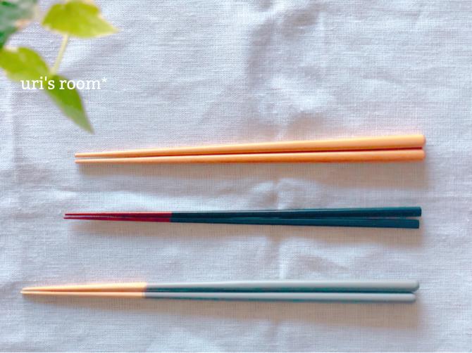 大人気のお洒落なお箸を私も使ってみた率直な感想。_a0341288_00481826.jpg