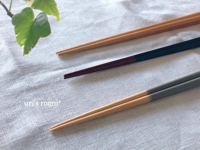 大人気のお洒落なお箸を私も使ってみた率直な感想。_a0341288_00485544.jpg