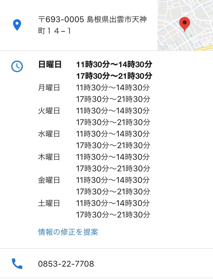 坦々麺ブーム_f0217090_10180520.jpg