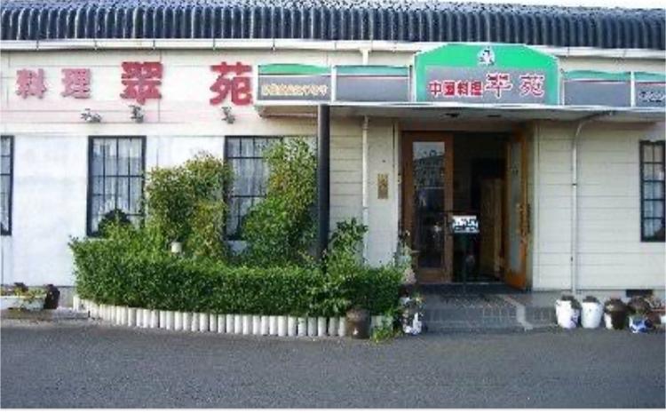 坦々麺ブーム_f0217090_12020324.jpg