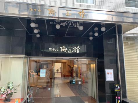 日本指圧協会 新年初顔合わせ会(新年会)_a0112393_00190537.jpg