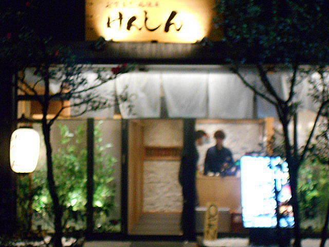 新潟☆倹約☆旅行 お食事篇_e0290193_17391649.jpg