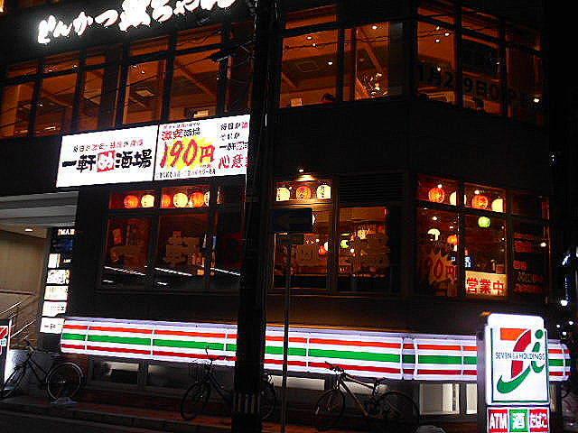 新潟☆倹約☆旅行 お食事篇_e0290193_17393507.jpg