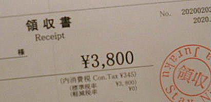 新潟☆倹約☆旅行 ホテル篇_e0290193_17395021.jpg