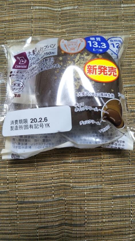 ローソン 大麦のショコラホイップパン_f0076001_23115412.jpg