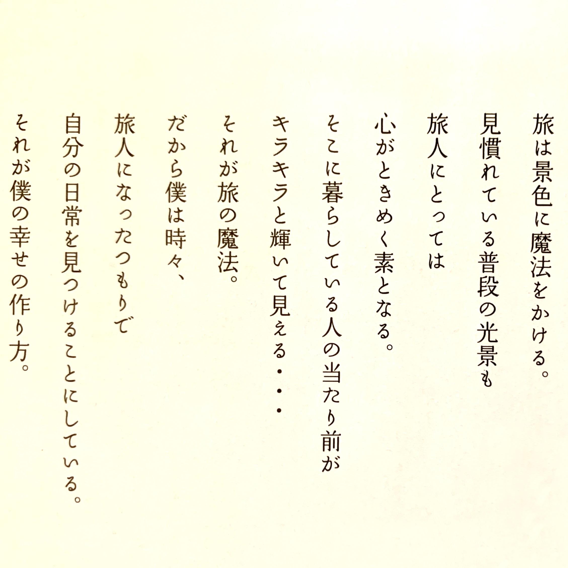 ポカポカ陽気の東京_f0099102_16142318.jpg