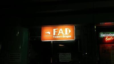 The MODS LIVE@横浜F.A.D_a0000912_15394026.jpg