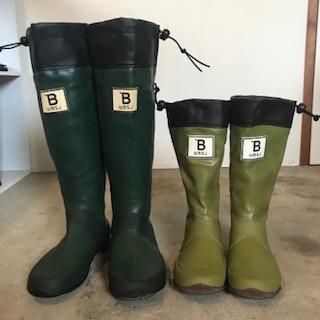 日本野鳥の会のバードウォッチング長靴 こども用サイズ「子メジロ」_c0200314_15474812.jpg