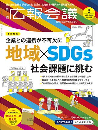 雑誌のお仕事/宣伝会議様_f0165332_20511540.jpg