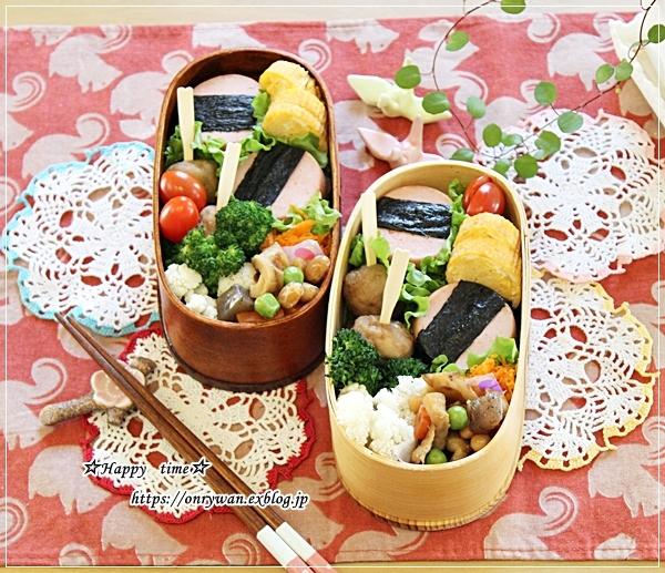 ポークソーセージおむすび弁当と庭からバラのつぼみ♪_f0348032_16084567.jpg
