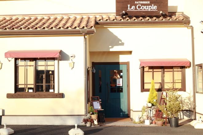 栃木市 パティスリールクプル(Le Couple)栃木店 ~人気のケーキ屋さん~ _e0227942_18013568.jpg