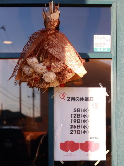 栃木市 パティスリールクプル(Le Couple)栃木店 ~人気のケーキ屋さん~ _e0227942_18191447.jpg