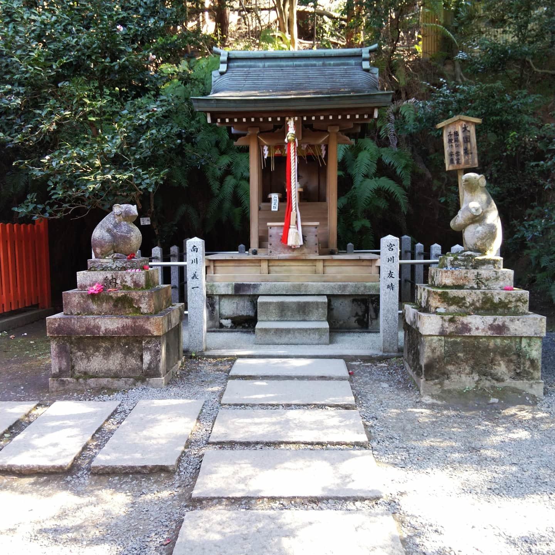 200204  「立春」狛ねずみのいる大豊神社へ初詣✨_f0164842_23070812.jpg