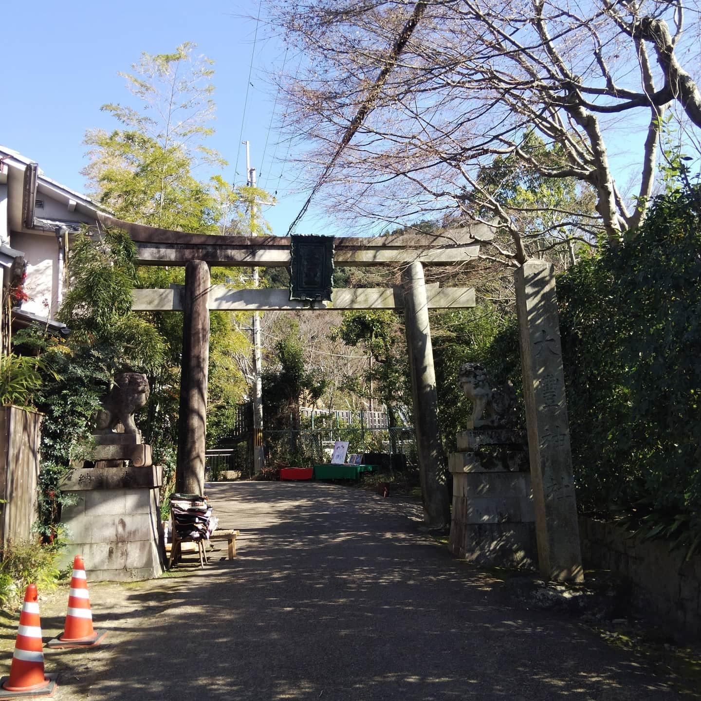 200204  「立春」狛ねずみのいる大豊神社へ初詣✨_f0164842_23073073.jpg