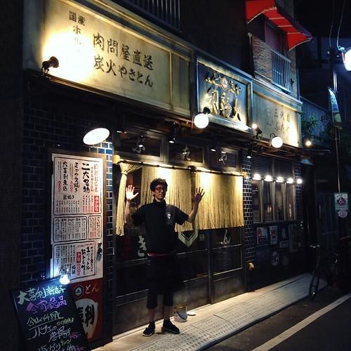 昭和レトロな焼きトン居酒屋「大喜利」は料理も充実していて良い感じ_c0060143_12550032.jpg