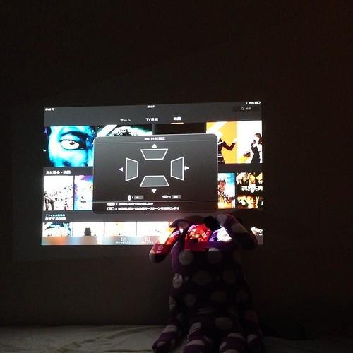 iPad & プロジェクターの組み合わせが映画鑑賞に最適すぎる_c0060143_14360066.jpg