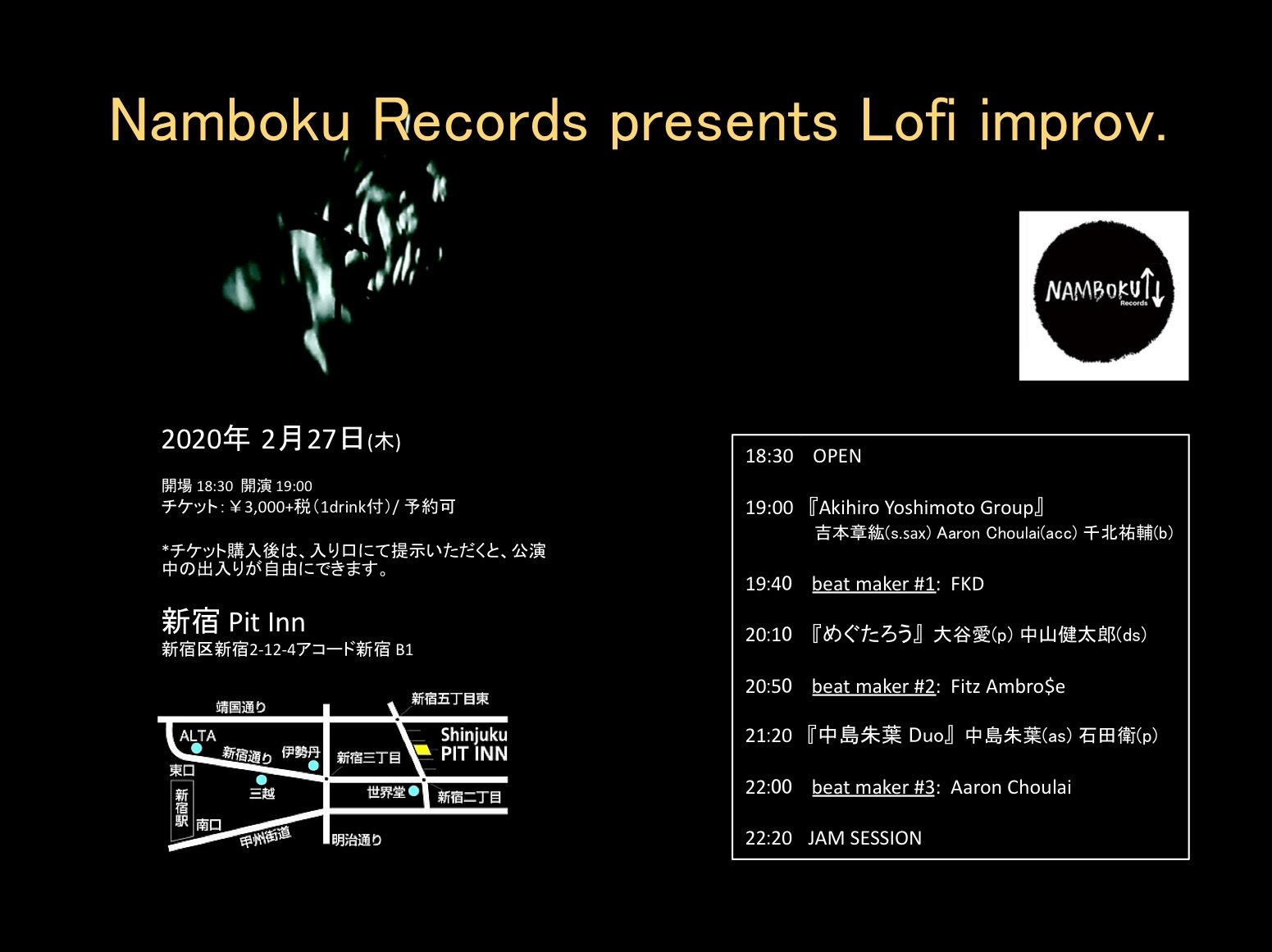 "2.27 ""Namboku Records presents Lofi improv.\""_f0179543_00431914.jpg"