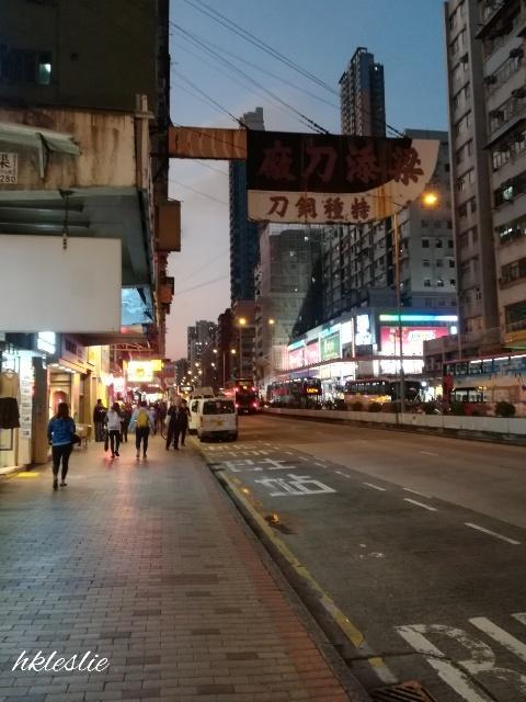 ふらり太子&深水埗_b0248150_16221912.jpg
