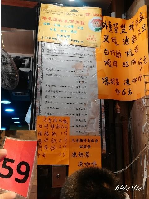 ふらり太子&深水埗_b0248150_16244635.jpg