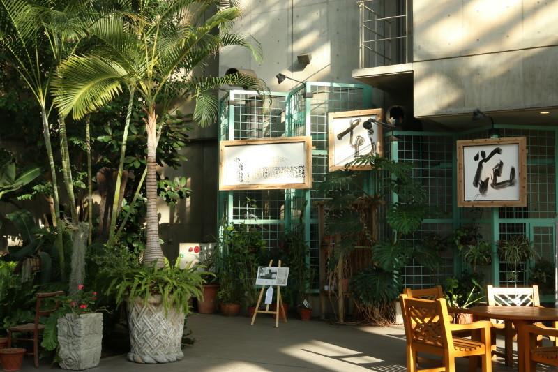 フラリエで書の展示が期間終了_c0074553_21534837.jpg