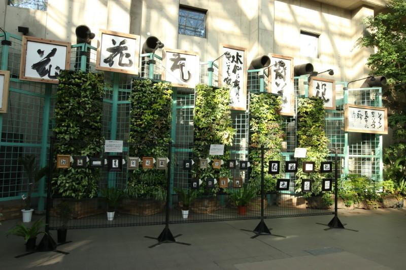 フラリエで書の展示が期間終了_c0074553_21534935.jpg