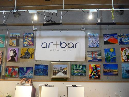 代官山「art bar TOKYO」へ行く。_f0232060_1956673.jpg