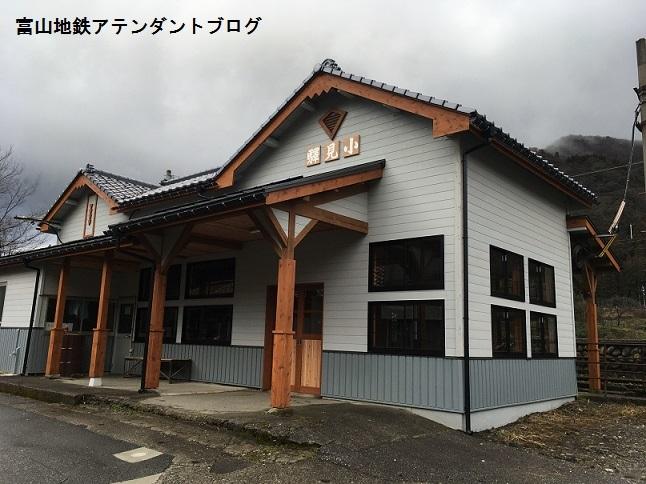 有峰口駅の駅舎が綺麗になったよ_a0243562_11535782.jpg