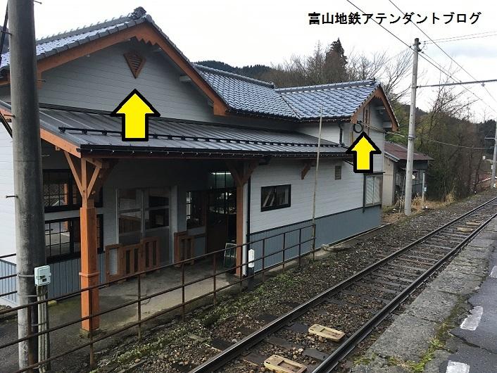 有峰口駅の駅舎が綺麗になったよ_a0243562_11565263.jpg