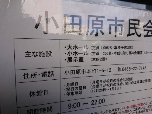 柳家三三 落語会_c0100865_22200414.jpg