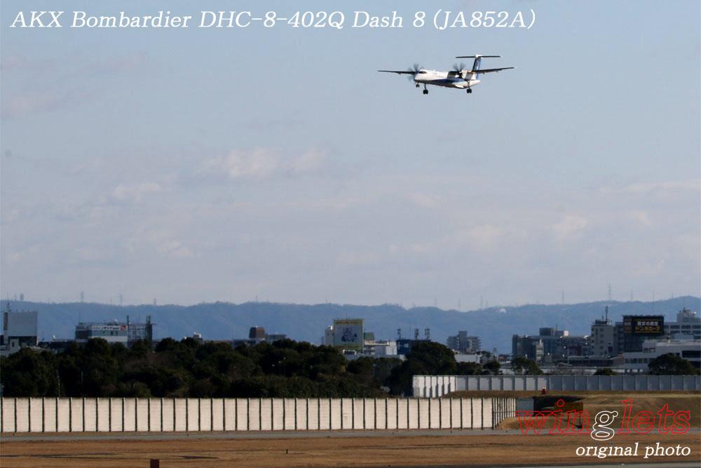 '20年 伊丹空港レポート・・・AKX/JA852A_f0352866_2111182.jpg