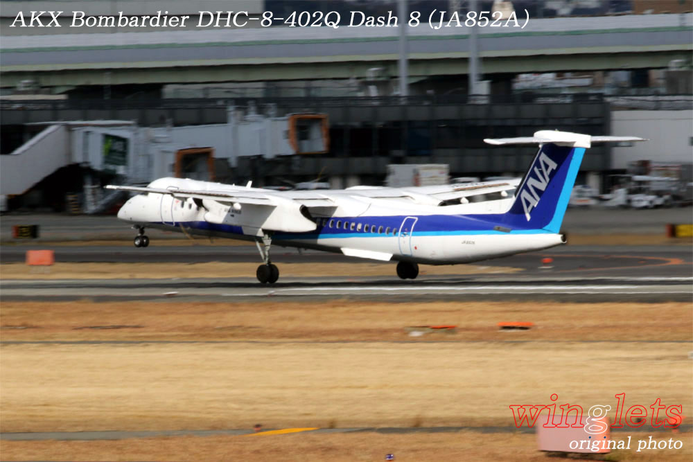 '20年 伊丹空港レポート・・・AKX/JA852A_f0352866_21113718.jpg