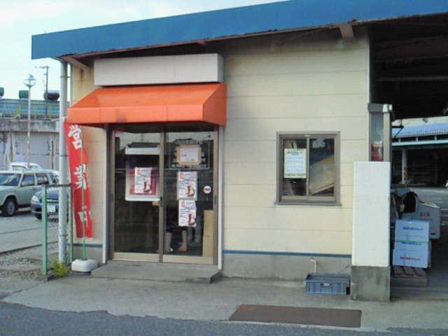 おせんべいやあられが激安!亀田製菓の直売所@2010夏の新潟旅行_c0152767_18354411.jpg