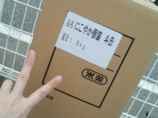 おせんべいやあられが激安!亀田製菓の直売所@2010夏の新潟旅行_c0152767_18371498.jpg