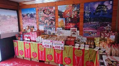 「さっぽろ雪まつり」に弘前から出店中⛄_d0131668_13345846.jpg