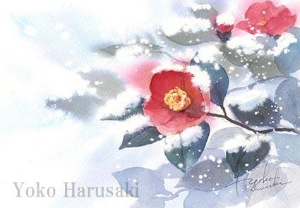 大阪【追加募集】 2020.2/21春崎陽子講座【追加募集】_f0176370_14401049.jpg
