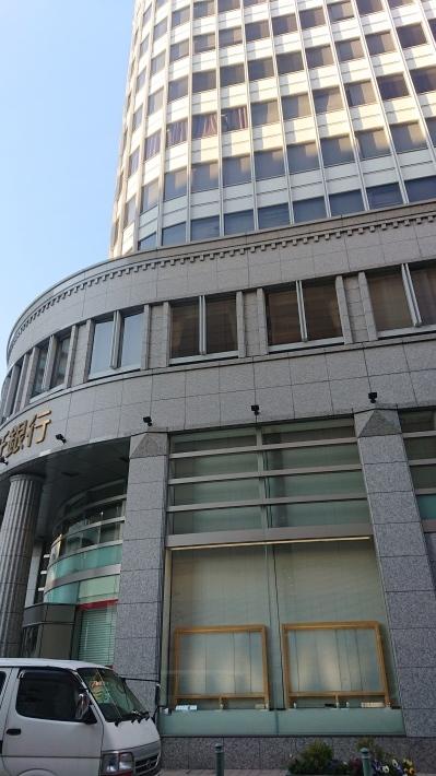 神戸から、「震災の記憶・vol.16」搬出_a0098174_23154038.jpg