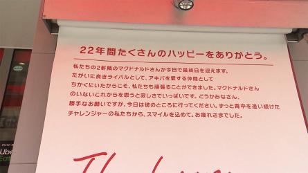 2/4 店長日記_e0173381_18483273.jpg
