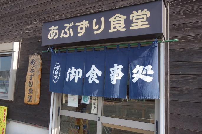 葉山の地元食堂とマスク売り切れの話_f0153497_17022716.jpg